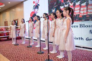 SWAN Lunar New Year Student Singing Performance