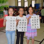 SWAN After-School Calligraphy Contest