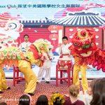 SWAN Lunar New Year Student Lion Dance Performance