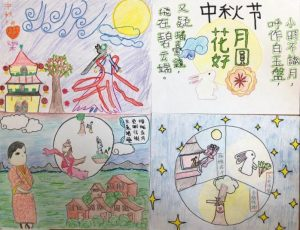 SWAN After-School Mid-Autumn Drawing Contest