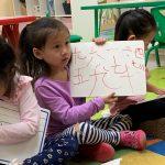 New York City Mandarin Preschool Program