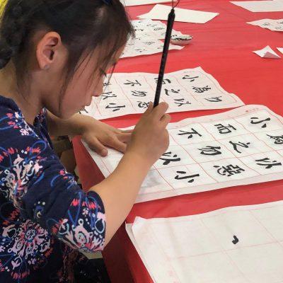 SWAN After-School Calligraphy